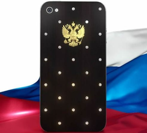 iphone-russian-federation-3